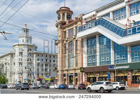 Rostov On The Don, Russia - July 28, 2018: Central Department Store. Host City Rostov-on-don Place O