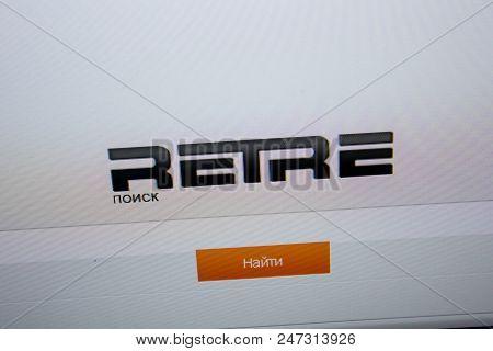 Ryazan, Russia - June 26, 2018: Homepage Of Retre Website On The Display Of Pc. Url - Retre.org