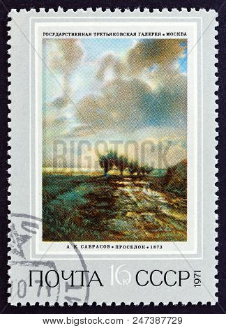 Ussr - Circa 1971: A Stamp Printed In Ussr From The