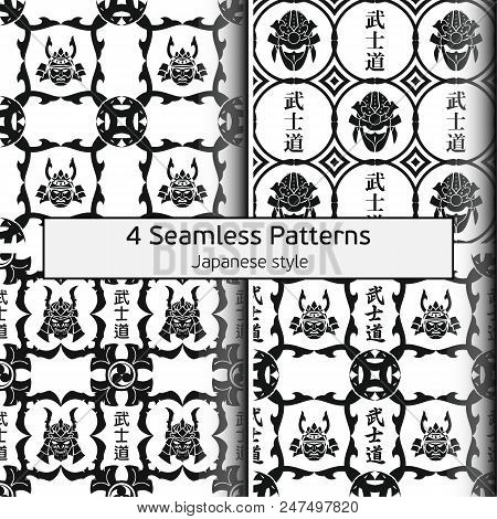 Set Of Four Seamless Patterns In Asian Style. Traditional Japanese Ornament. Four Masks Of The Samur
