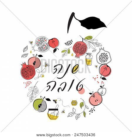 Greeting Card With Symbols Of Jewish Holiday Rosh Hashana , New Year. Blessing Of Happy New Year In