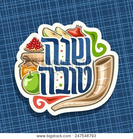 Vector Logo For Jewish Holiday Rosh Hashanah, Cut Paper Sign With Ritual Horn, Healthy Food - Autumn