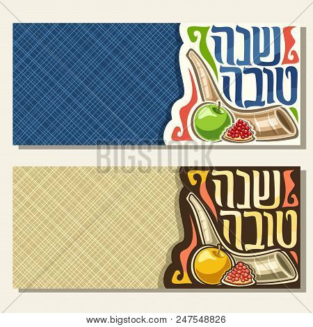 Vector Banners For Jewish Holiday Rosh Hashanah With Copy Space, Ritual Shofar, Healthy Kosher Food