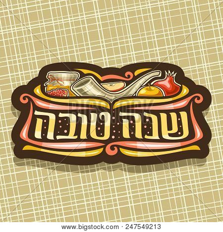 Vector Logo For Jewish Holiday Rosh Hashanah, Brown Sign With Ritual Shofar, Healthy Food - Autumn H