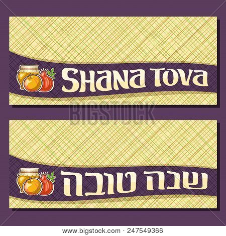 Vector Greeting Cards For Jewish Holiday Rosh Hashanah With Copyspace, Autumn Honey In Pot, Kosher F
