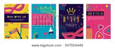 Greeting Card Set For Jewish Holiday Purim. Happy Purim In Hebrew. Jewish Carnaval Funfair Card With