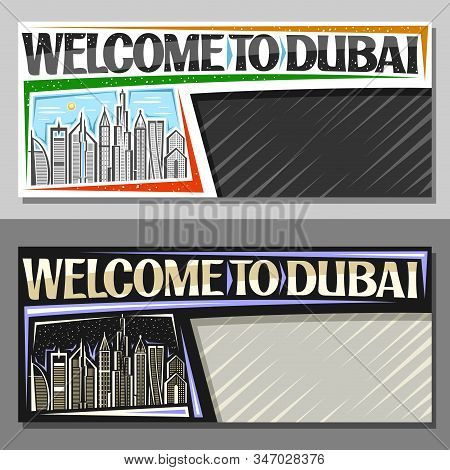 Vector Horizontal Layouts For Dubai With Copy Space, Decorative Coupon With Line Illustration Of Mod