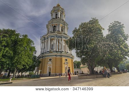 Kiev. Ukraine - May 18, 2019: Kiev Pechersk Lavra Or The Kiev Monastery Of The Caves