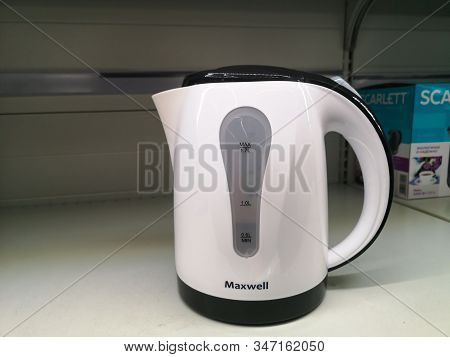 Maxwell Electric Kettle On Shelf For Sale At Auchan Shopping Centre On December 25, 2019 In Russia,