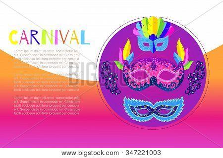 Carnival Mask For Masquerade Web Banner Vector Illustration. Carnival Glittering Masks Design Shop F