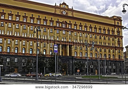 This Is Moscow, The Former Kgb Building. City And Historical Place.