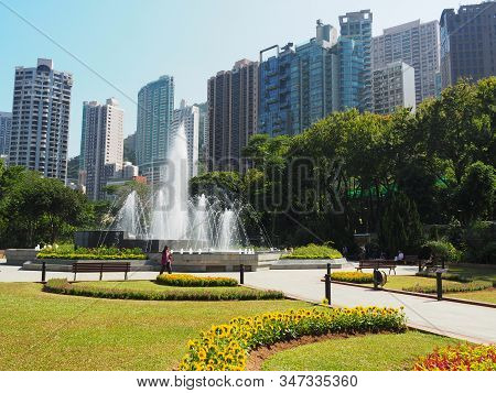 Central, Hong Kong - November 1, 2017: A View Of The Fountain Located In The Hong Kong Zoological An