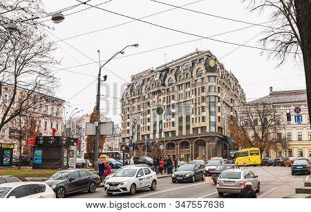 Kyiv, Ukraine - Nov 15, 2019: Building Of Intercontinental Hotel In The Center Of Kyiv. Intercontine