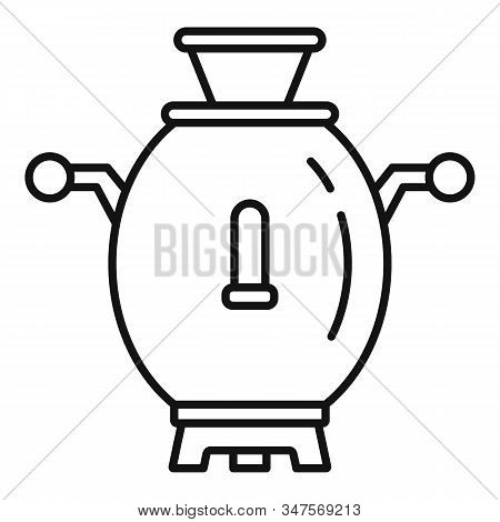 Russia Samovar Icon. Outline Russia Samovar Vector Icon For Web Design Isolated On White Background