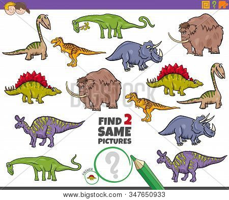 Cartoon Illustration Of Finding Two Same Pictures Educational Game For Children With Funny Dinosaurs