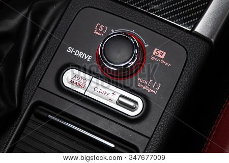 Novosibirsk, Russia - January 20, 2020:  Subaru Impreza Wrx Sti  ,  Mechatronic Chassis Mode Selecto