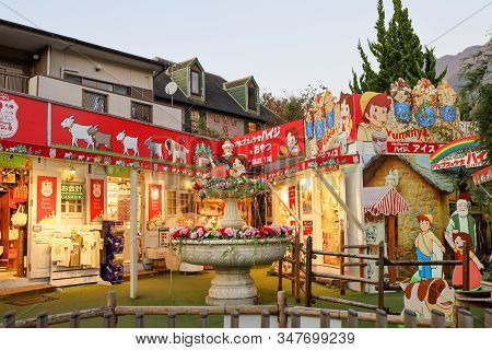 Yufuin, Yufu, Oita, Japan - November 2019 : Yufuin Floral Village Top Of Desination For Traveler In