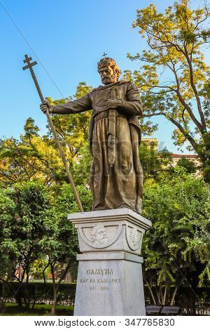 Sofia, Bulgaria - July 07, 2019: Monument To Tsar Samuil In The Center Of The Bulgarian Capital. Ale