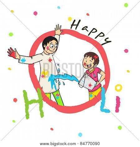 Cute little boy throwing color on his father on occasion of Indian festival, Holi celebration.