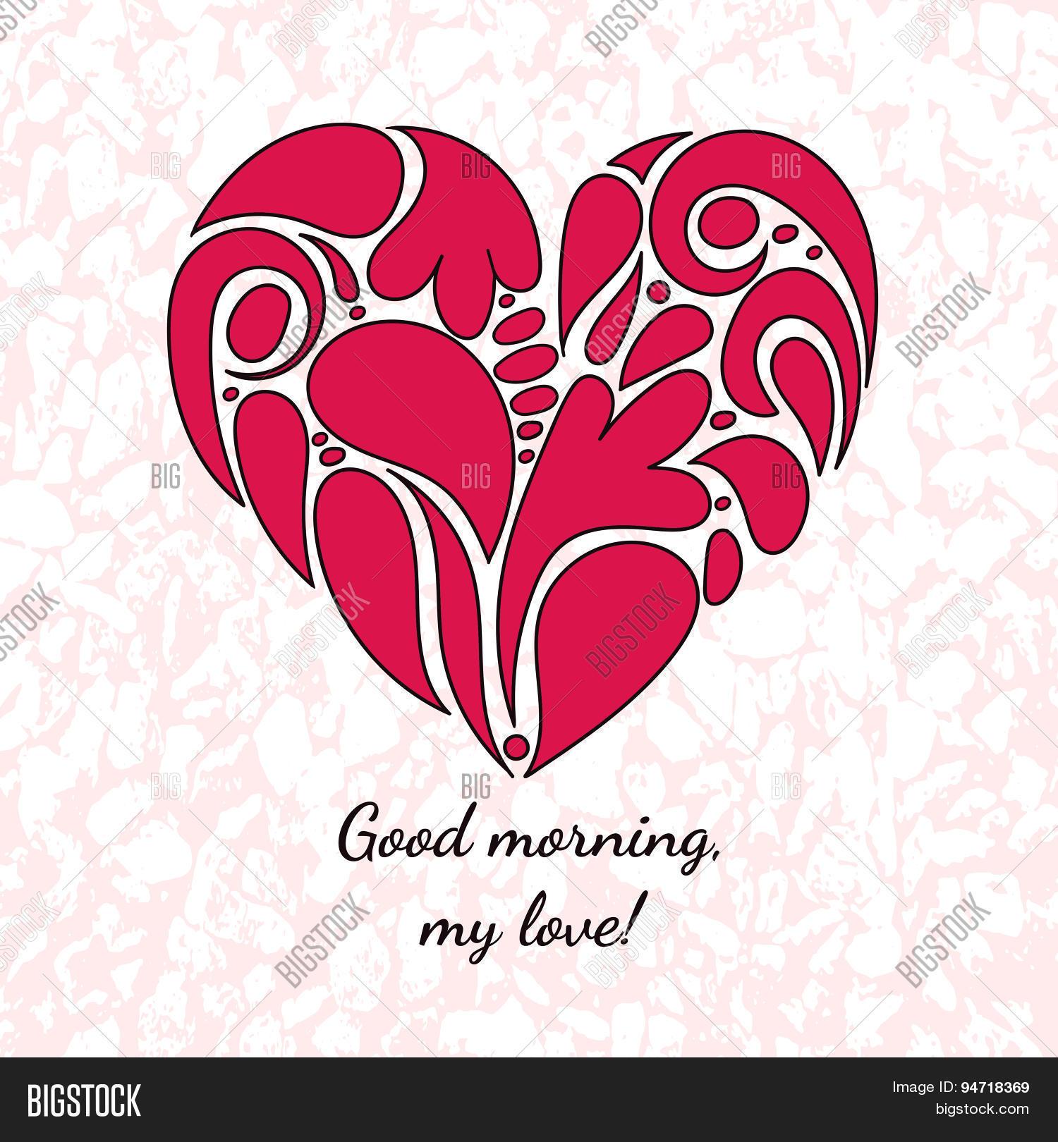 Good Morning Card Vector Photo Free Trial Bigstock