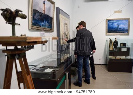 ST. PETERSBURG, RUSSIA - JUNE 24, 2015: Visitors of the exhibition