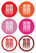 """Vector design elements for Chinese wedding and marriage. Symbol in circle is made up of 2 Chinese characters """"xi"""". The symbol represents double happiness for wedding couple. poster"""