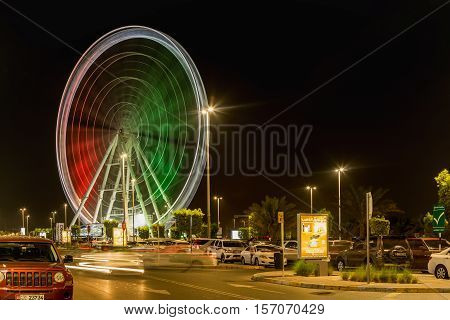 ABU DHABI - NOVEMBER 4 2016: Marina Eye - Abu Dhabi Marina Mall in Abu Dhabi in sunset time United Arab Emirates. Marina Mall Abu Dhabi Emirates shopping centre. Tower in Marina MAll.