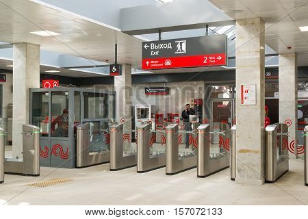 Moscow, Russia - October 01. 2016. The turnstiles at the entrance to station Shepeliha of the Moscow central ring