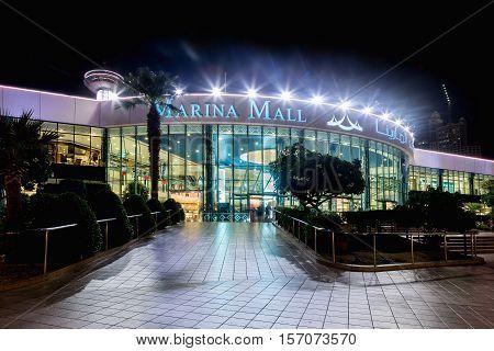 ABU DHABI - NOVEMBER 4 2016: Entrance to large shopping center Marina mall in Abu Dhabi UAE. Marina Mall is Abu Dhabi's premium shopping mall and entertainment landmark.