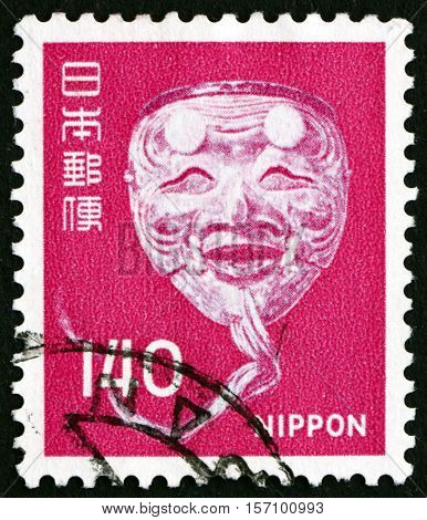 JAPAN - CIRCA 1976: a stamp printed in Japan shows Noh Mask Old Man Mask from Classical Japanese Musical Drama circa 1976