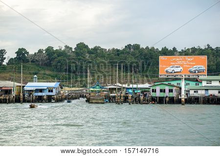 Bandar Seri Begawan,Brunei-Nov 10,2016:Water village called Kampong Ayer at Brunei Darussalam.It's a beautiful sight to see hundreds of houses seemingly floating on water & tourist attraction places.