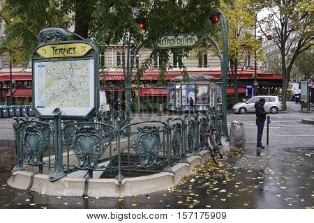 Paris, France, November 15, 2016 : Underground Station In Place Des Ternes. The Paris Metro Is Noted