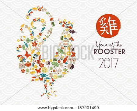 Chinese New Year Of The Rooster Icon Decoration