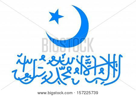 Flag of Xinjiang officially the Xinjiang Uyghur Autonomous Region is an autonomous region of China