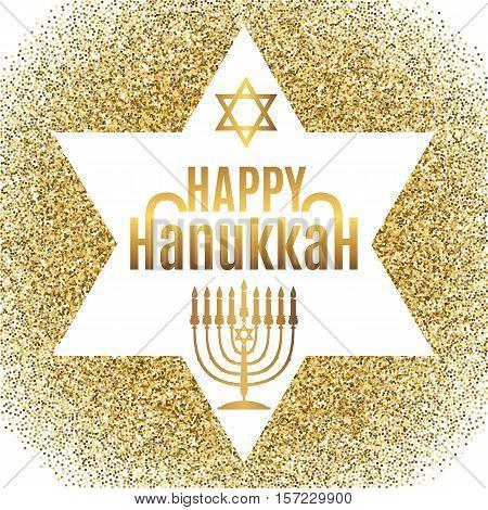 Happy Hanukkah greeting card in star form with gold glitter effect. Traditional Hanukkah symbols. Vector illustration.