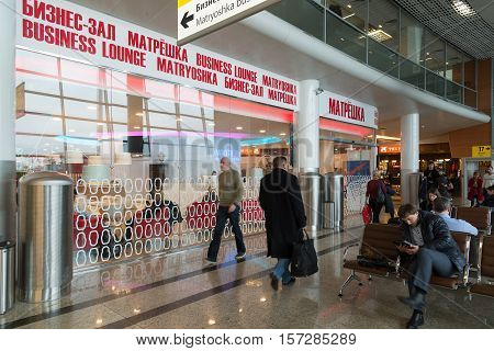 Moscow, Russia - October 31.2016. Matryoshka - Business lounge at the Sheremetyevo airport