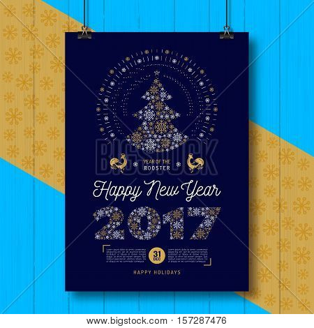 Vector Poster Happy New Year 2017 Christmas party flyer A4 size, Chinese Zodiac Rooster. Trendy Art Deco, Modern New Year holiday placard, Mockup on the wall. Stylish minimal design