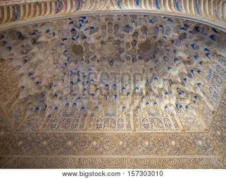Granada Spain - 8th September 2016: A hioghly decorated Moorish cornice in the Alhambra Palace.