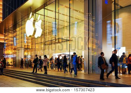 Night View Of The Apple Retail Store On Nanjing Road, Shanghai