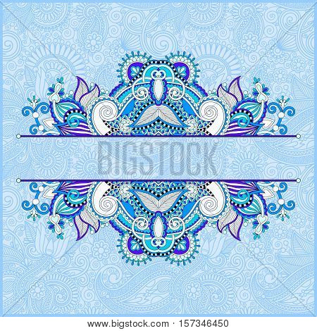 blue invitation card with neat ethnic background, royal ornamental design element for packing, web decoration, book cover, brochure and other, vector illustration