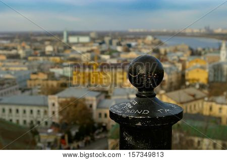 Smiley on the background of the city. Kiev, Podil, Ukraine.