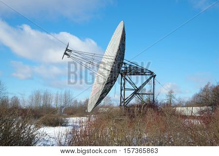 The radio Telescope of the Pulkovo Observatory February day. View profile. Saint Petersburg