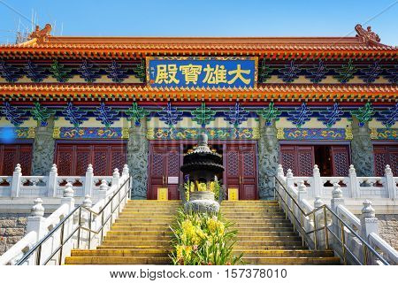 The Staircase Leading To The Buddhist Temple Of The Po Lin Monastery In Hong Kong