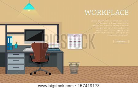 Workplace conceptual vector web banner. Flat style. Office room with armchair, laptop on the desk, rack with documents. Comfortable place for work. Illustration of modern business apartments design