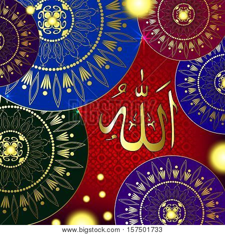 Islamic background calligraphic inscription Allahu akbar in Arabic, translated Allah is great