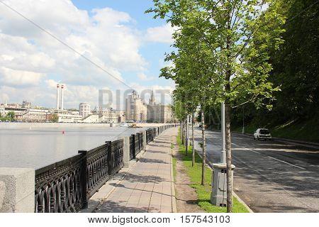 Taras Shevchenko Embankment in Moscow , Russia