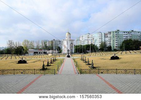 Bender Moldova Republic of Transnistria- October 1 2016: Military-Historical Memorial Complex in Bender Moldova Republic of Transdniestria. the military and memorial museum cemetery.