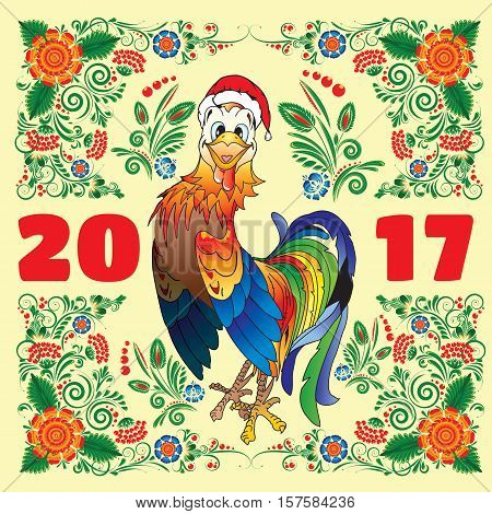 vector illustration of rooster in clothing Santa Claus, symbol of 2017 on the Chinese calendar, on a calendar cover with floral ornament