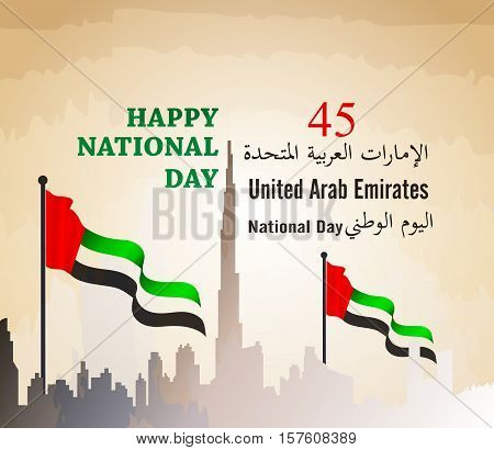 United Arab Emirates ( UAE ) National Day with an inscription in Arabic translation Spirit of the union National Day United Arab Emirates ; Vector illustration