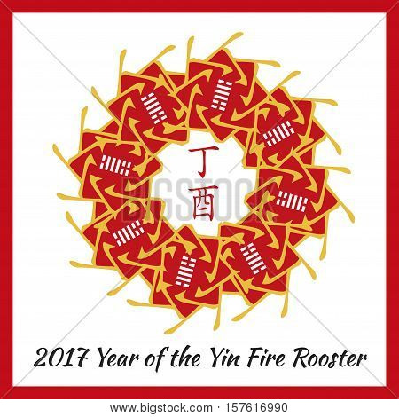 Symbol of 2017 New Year from chinese hieroglyphs. Translation of zodiac feng shui signs hieroglyphs- Fire and Rooster. Yin Fire Rooster Year. Hexagram of chinese year.